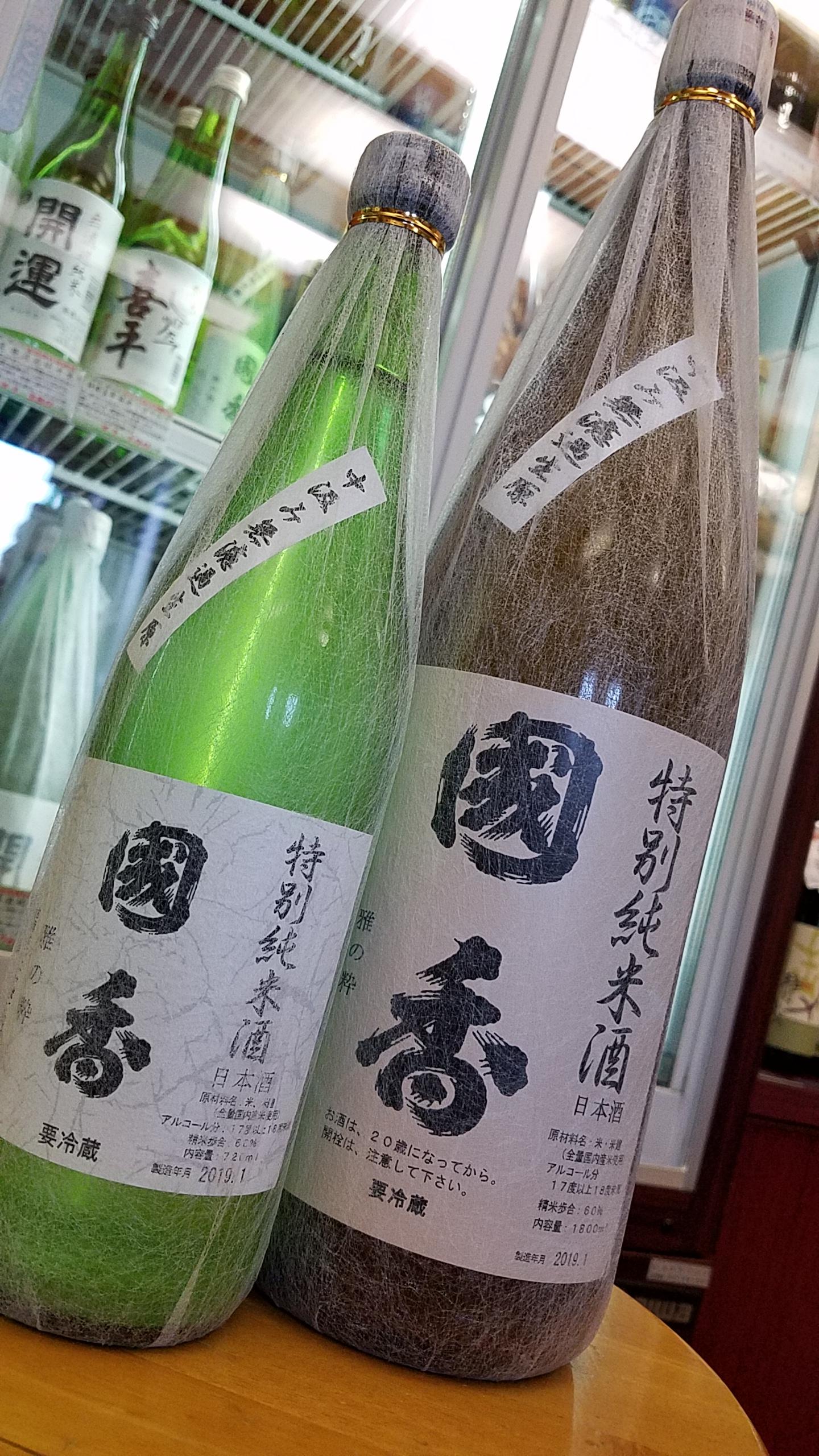 入荷~國香 特別純米 無濾過生原酒