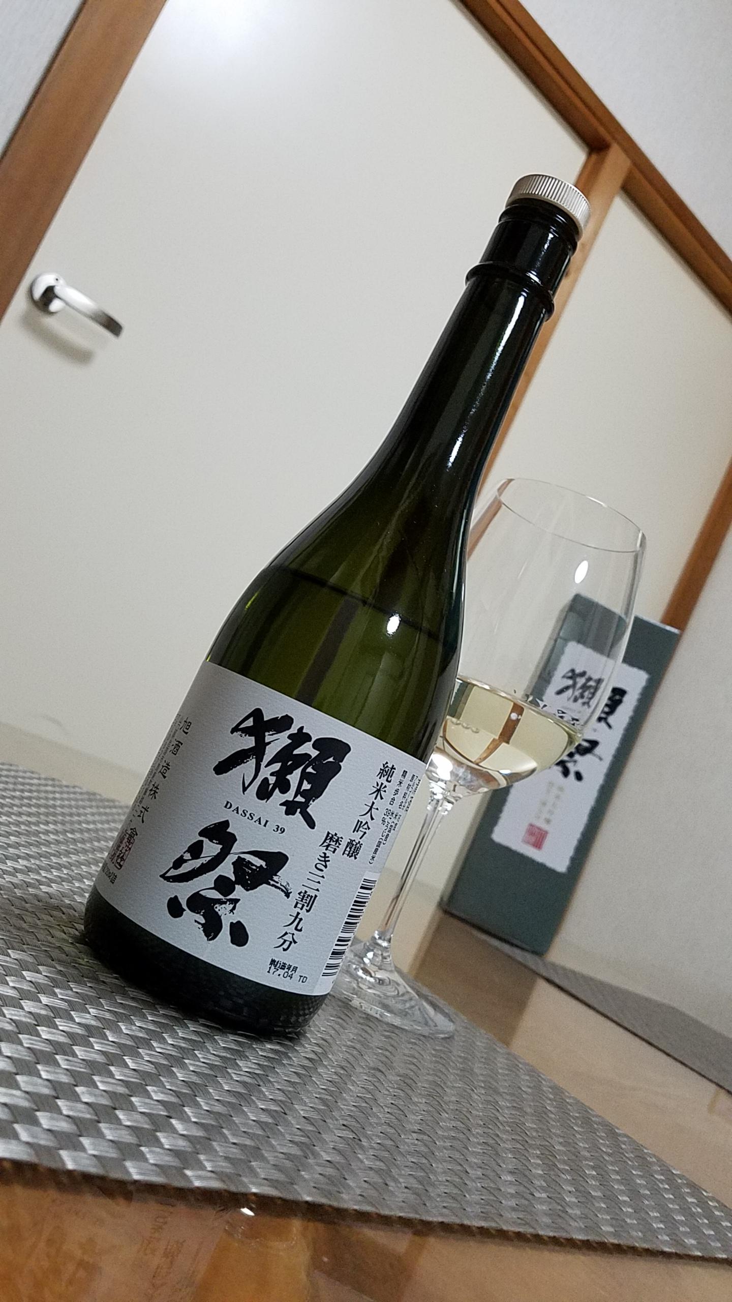 今宵『楽酒』…獺祭!