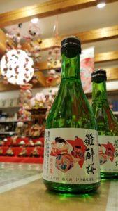 今年も新春限定 『雛酔桜本醸造無濾過原酒』発売