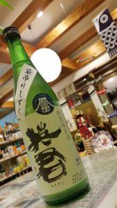 静岡の酒米で醸された希少な雫酒を…