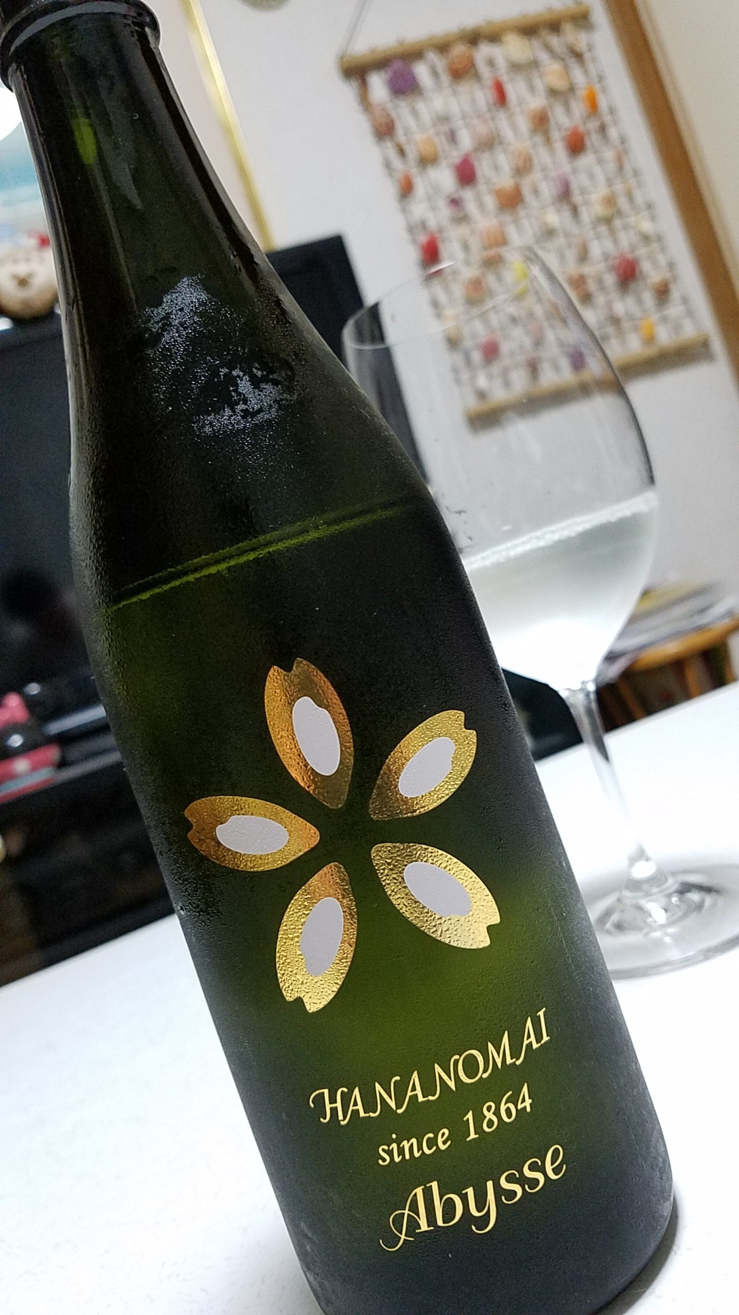 今宵『楽酒』・・・お米のワイン?