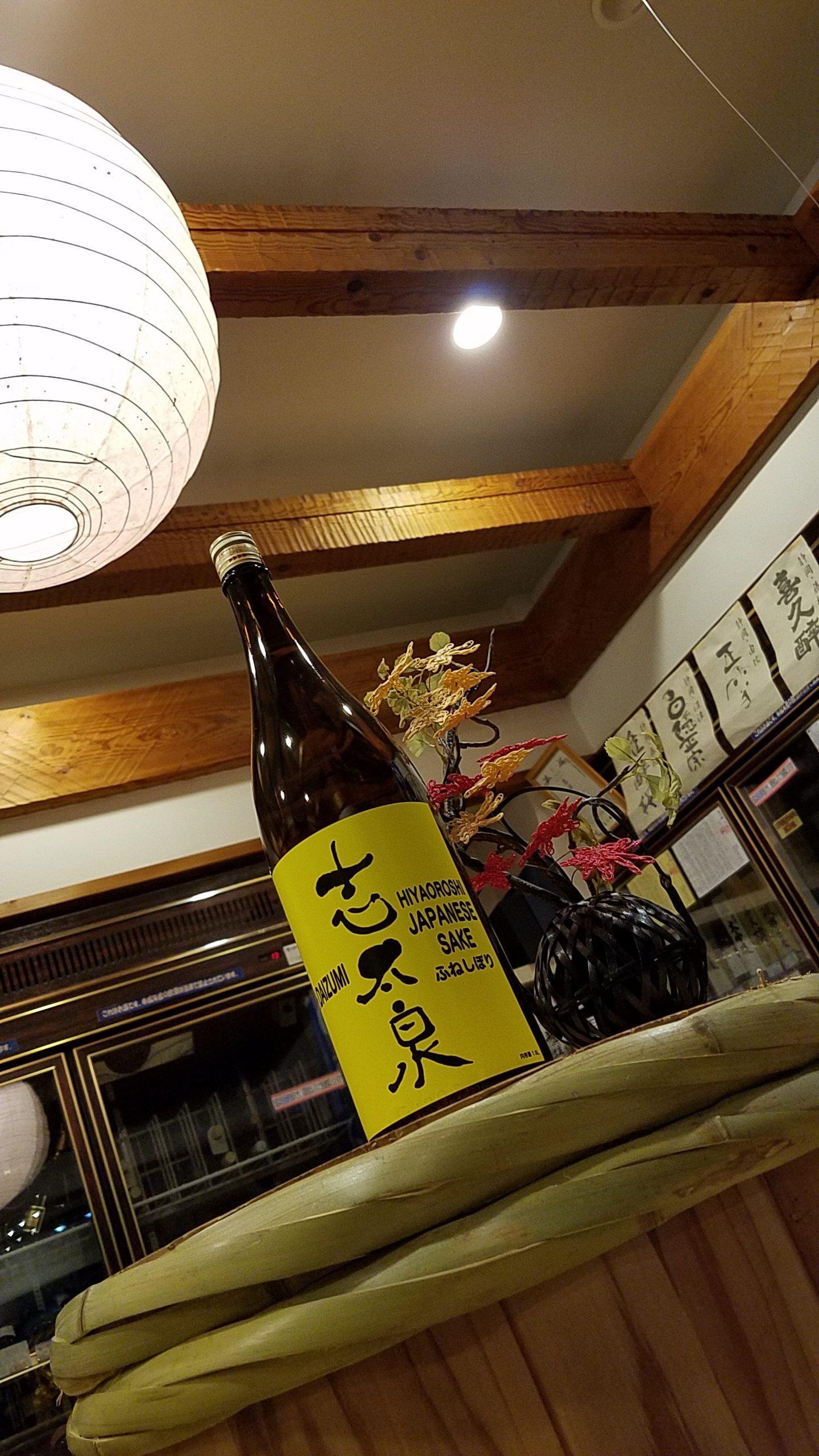 山田錦の普通原酒って…素晴らしいね〜