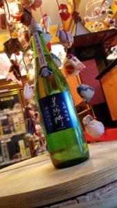 大村酒造場の隠し酒