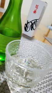 今宵『楽酒』…未発表酒?