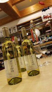 和食に!にっぽんのワイン