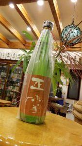 神沢川酒造場さんの秋上がり入荷しましたよ