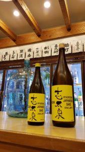 志太泉の普通原酒は春も秋もいい