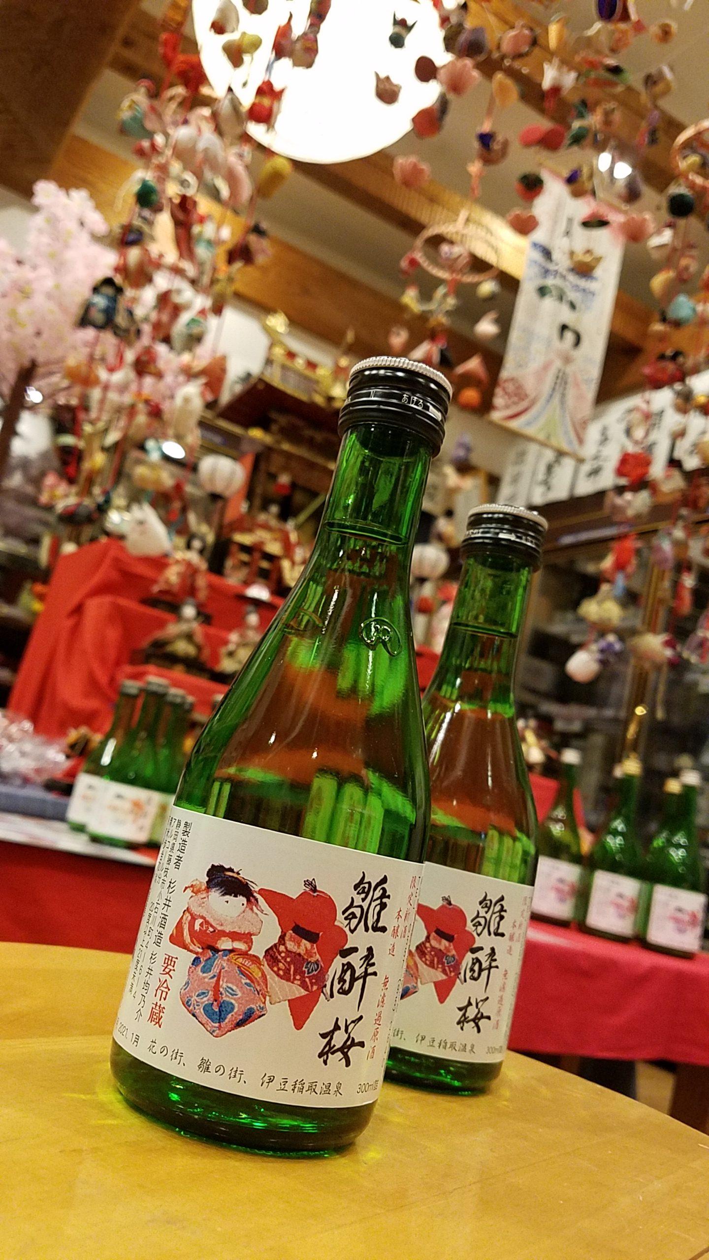 2021年☆コロナ渦の雛酔桜&今宵『楽酒』…