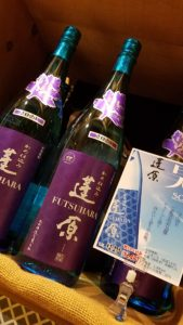 Read more about the article 蓬原(ふつはら)昊(そら)難しいね^