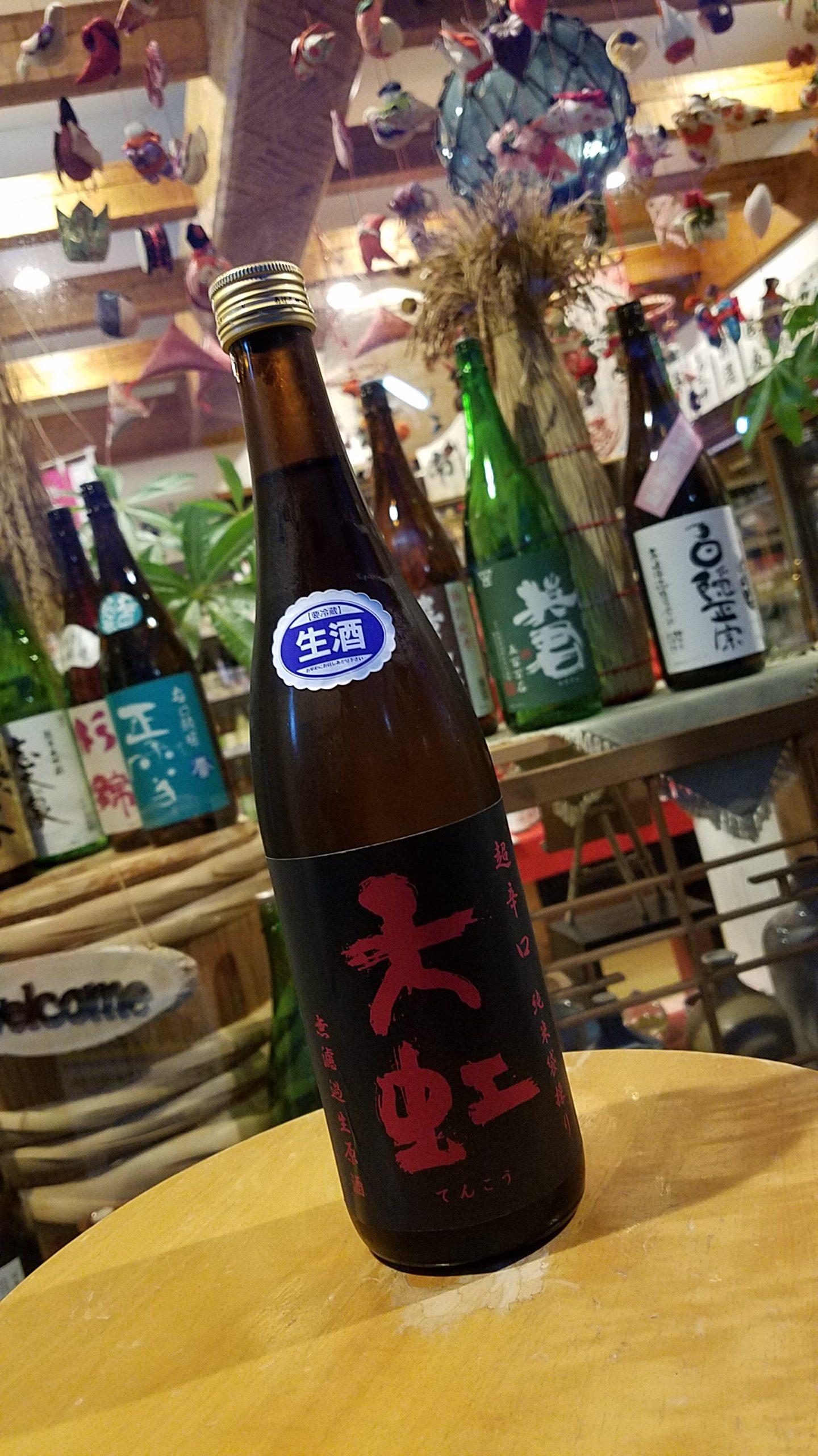 天虹の日本酒度+11