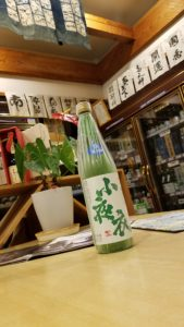 Read more about the article 森本酒造さんのスポット酒